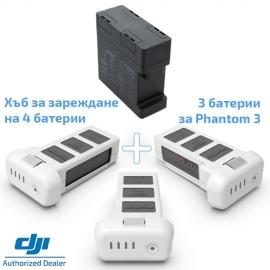 Три интелигентни батерии + гъб за зареждане за DJI Phantom 3