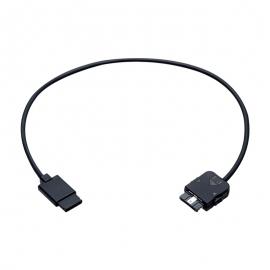 DJI Focus Handwheel - Inspire 2 RC CAN Bus кабел (0,3m)
