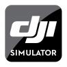 DJI полетен симулатор