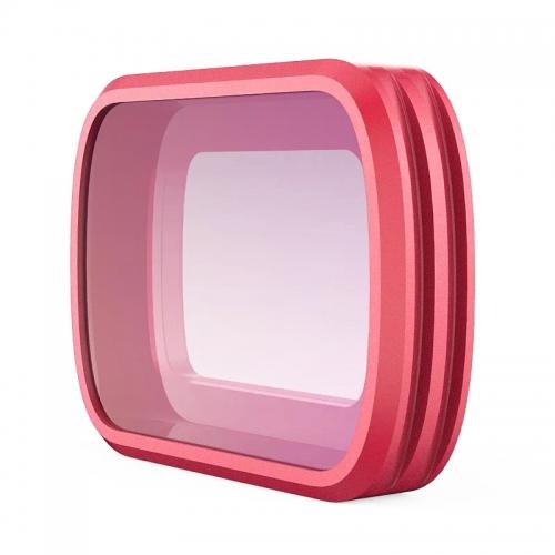 PGYTECH MRC-CPL филтър за Osmo Pocket