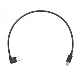 Multi-USB кабел за контрол на камера за Ronin-SC