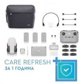 Комплект DJI Mini 2 Fly More Combo + DJI Care Refresh 1-годишен план