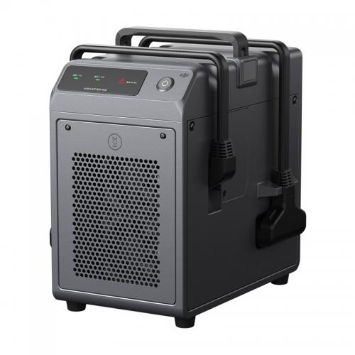 Интелигентно зарядно устройство за дрон DJI Agras T30