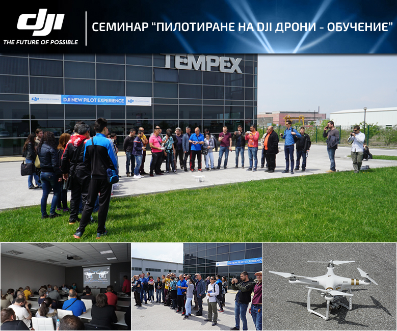 Second New Pilot seminar from DJI and COPTER.BG