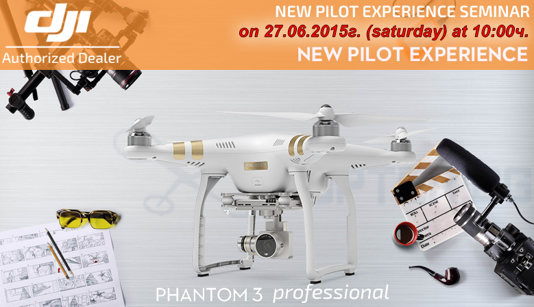 DJI seminar on july 27th with COPTER.BG