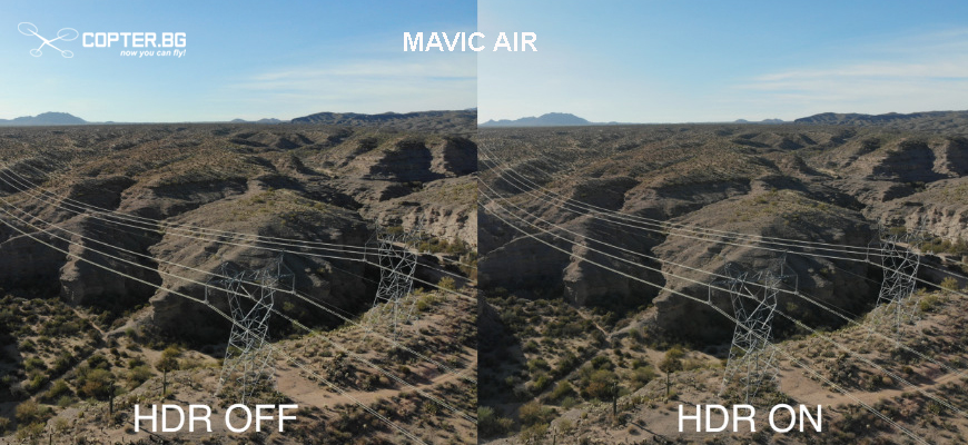 HDR режим за Mavic Air
