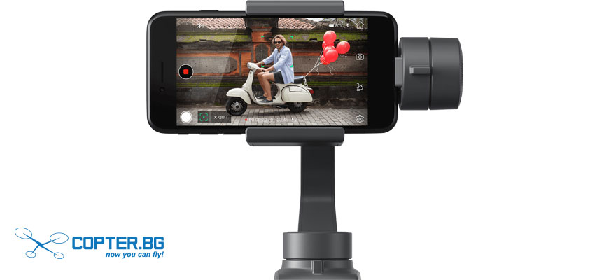 DJI GO with Osmo Mobile 2