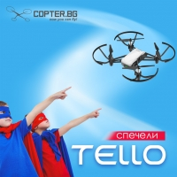On the 1st of June COPTER.BG and DJI decided to surprice the youngest drone pilots